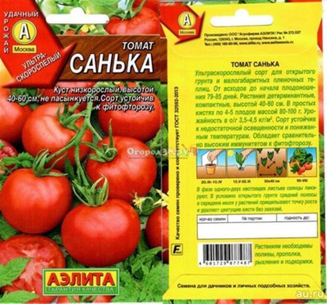 Описание и характеристика томата Ожаровский малиновый, отзывы, фото