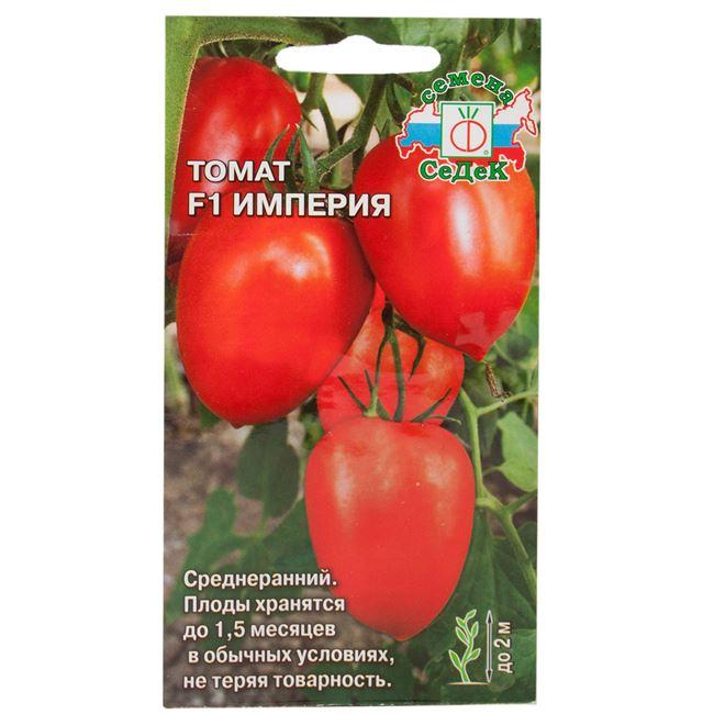 Общая характеристика томата
