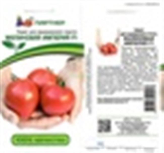 Отзывы о томатах Империя f1