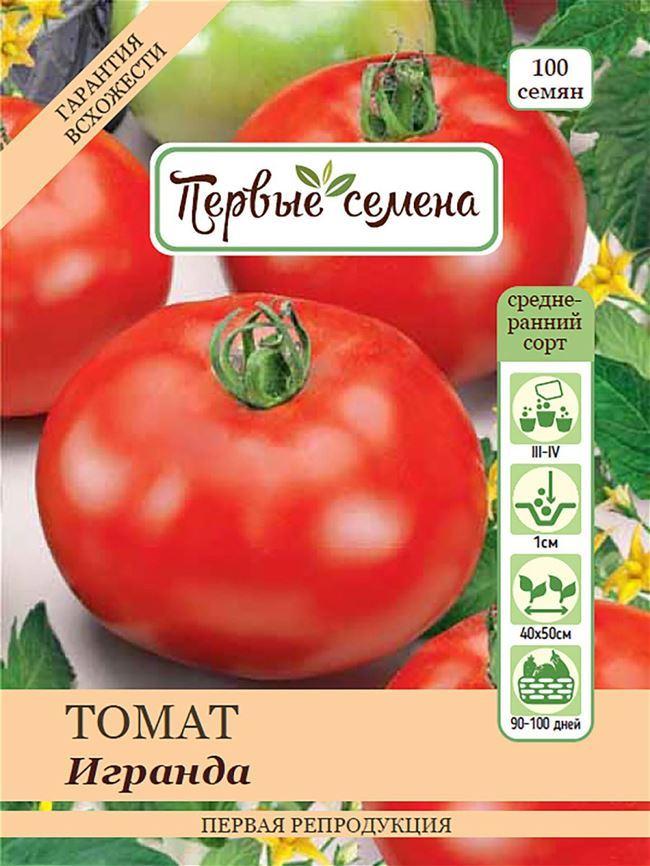Описание высокоурожайного томата Инфинити f1, отзывы и свойства сорта