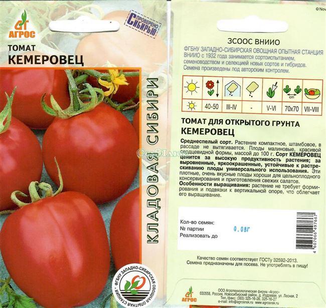 Томат Кемеровец - описание раннего сорта с оригинальной формой плодов и отзывы о выращивании
