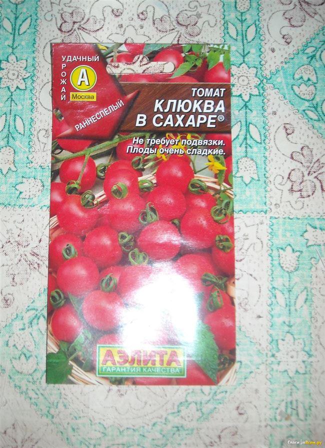 Плюсы и минусы сорта томатов Клюква в сахаре