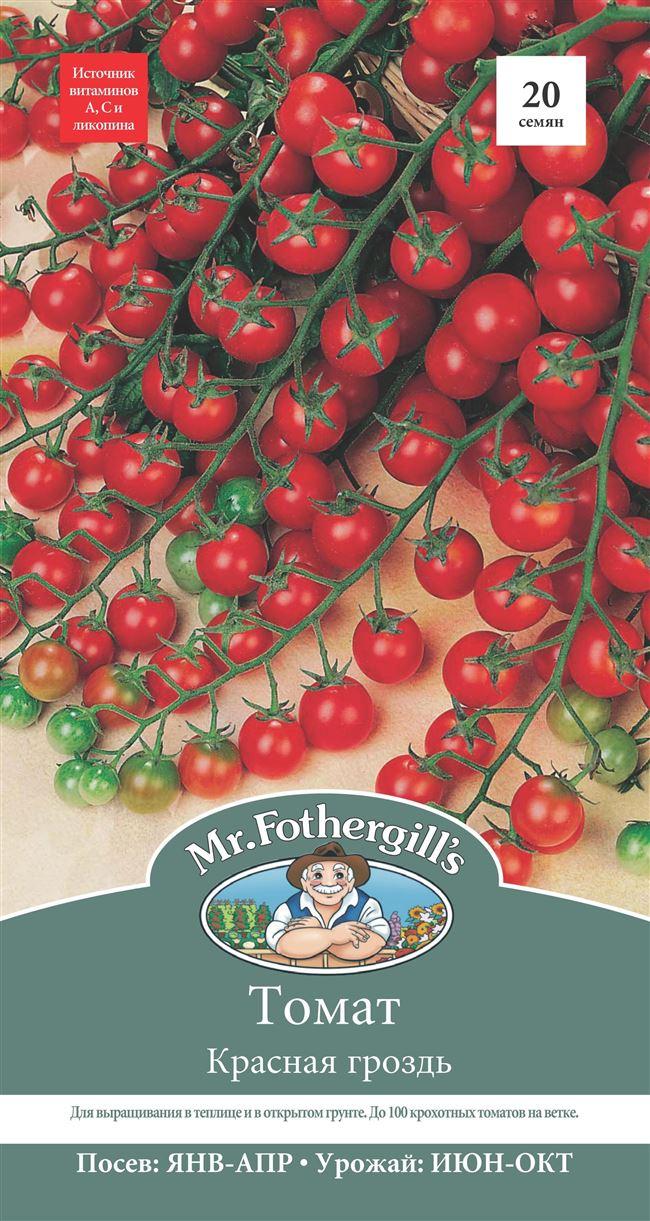 Плюсы и минусы томатной культуры