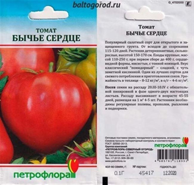 Описание томата Груша красная, отзывы, фото