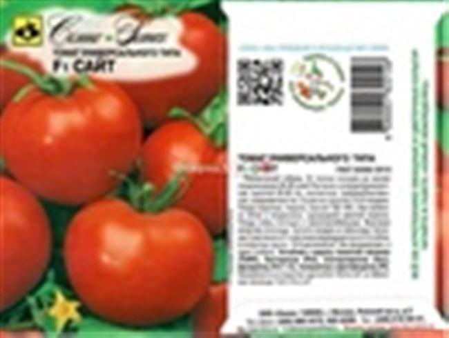 Отличительные черты плодов томата
