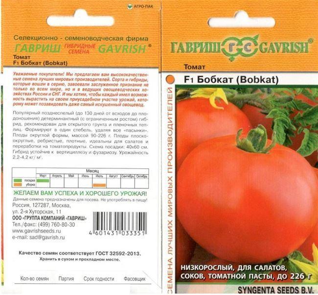 Посадка томатов семенами в открытый грунт