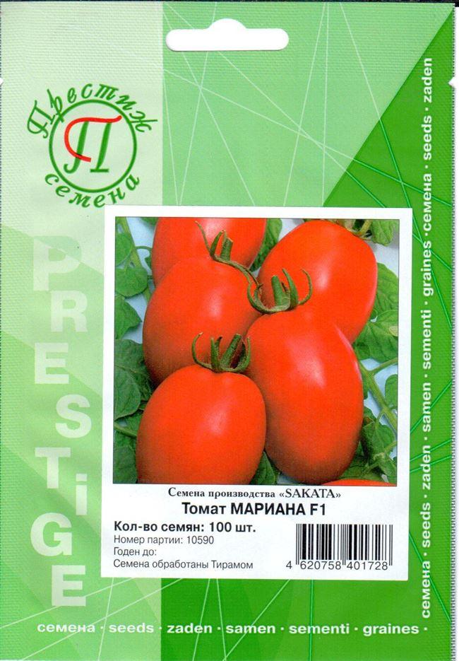 Гибрид Марианна: описание плодов