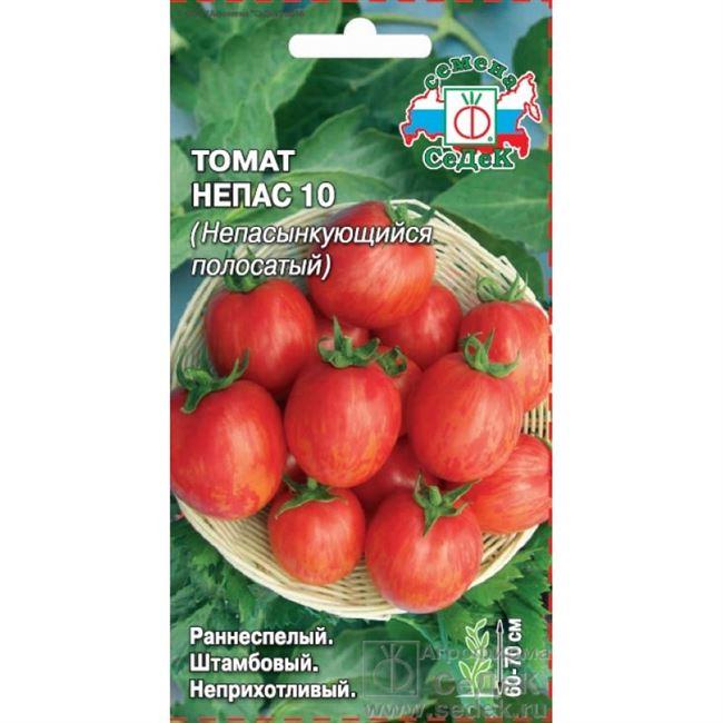 Что такое непасынкующиеся томаты