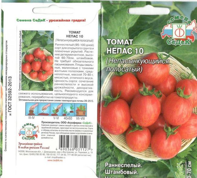 Описание и характеристика сорта томата Непас