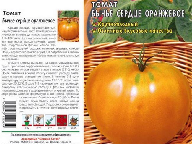 Особенности выращивания и урожайность