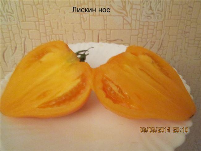 «Лискин нос» или «Оранжевое сердце»?