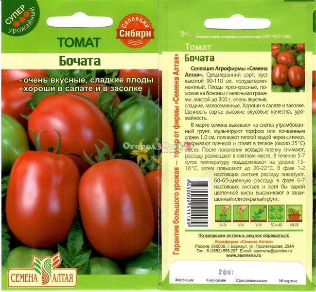 Условия выращивания томата