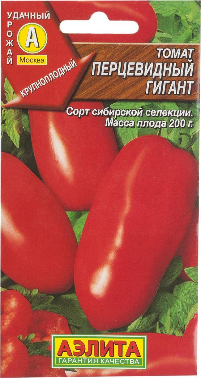 Описание томата Перцевидный гигант, отзывы, фото