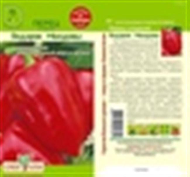 Описание и характеристика сорта томата Перчик, отзывы, фото