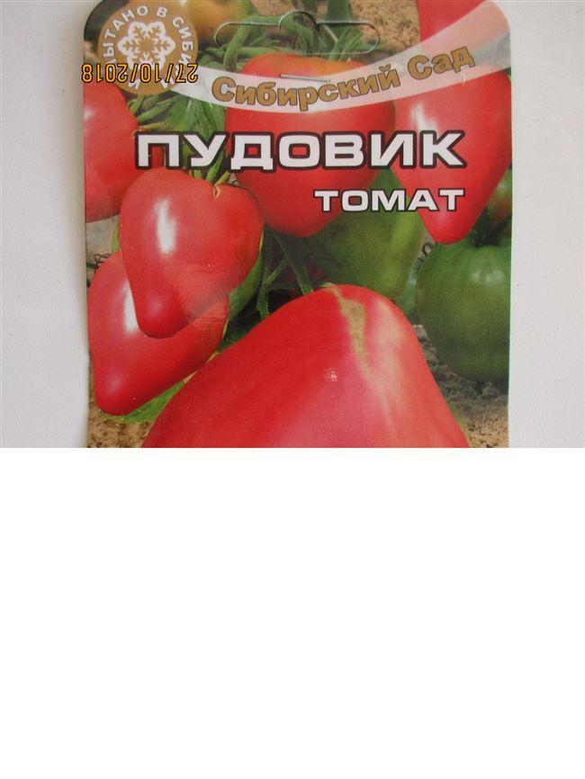 Описание и характеристика томата Пудовик, отзывы, фото