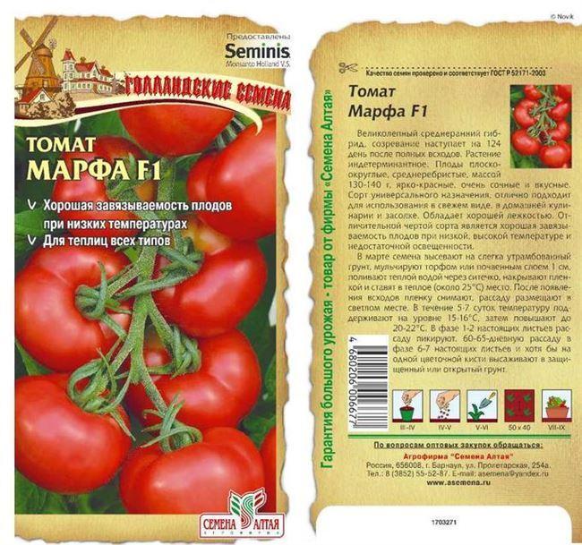 Описание и характеристика томата Медовая конфетка F1, отзывы, фото