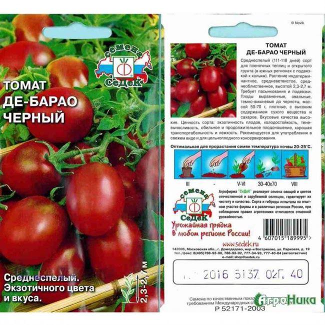 Особенности выращивания помидоров Де барао, посадка и уход
