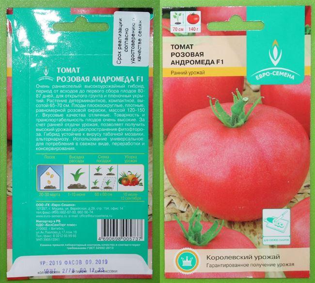 Хранение и применение урожая