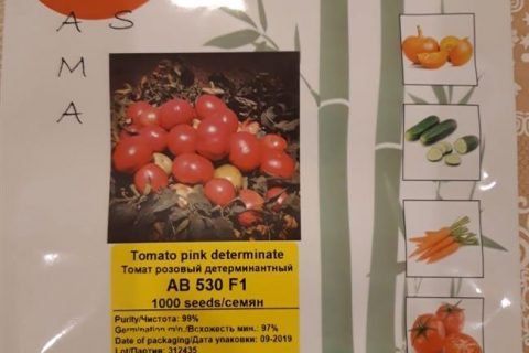 Семена розового томата АВ 530 F1 (Джи Ти 4)