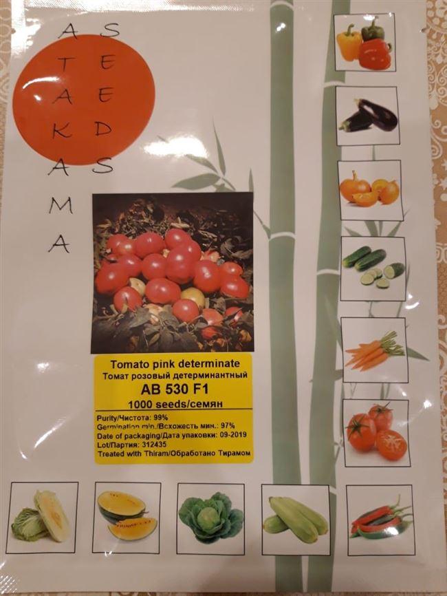 Семена розового томата АВ 530 F1 (GT-4 F1) (1000 семян)