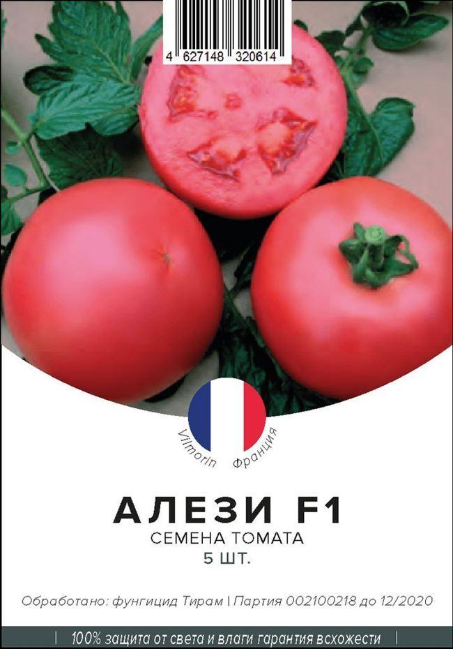 Описание универсального гибрида — томат «Алези F1»: особенности и применение сорта