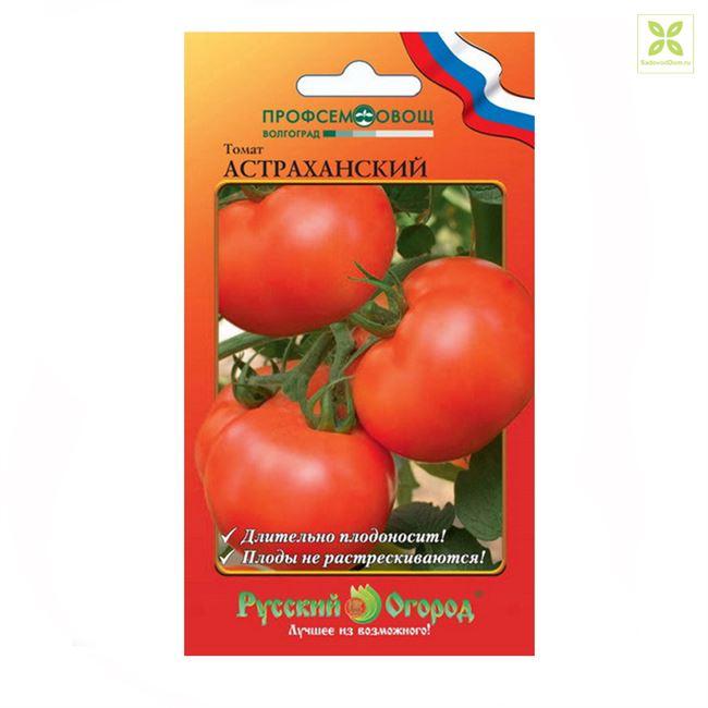 Сорт томата Астраханский: фото и описание