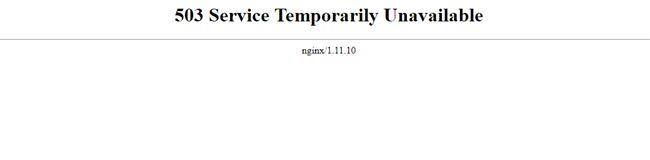 Ошибка 503 (Service Unavailable)