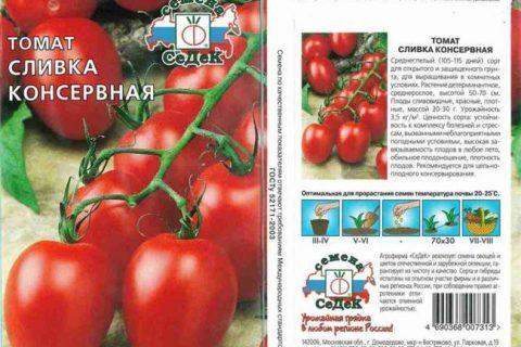 Томат Вершок — фото урожая, цены, отзывы и особенности выращивания