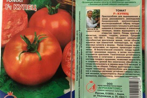 Индетерминантный томат Геннадич F1