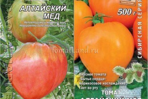 Томат Государь F1: характеристика и описание сорта, фото помидоров, отзывы об урожайности растения
