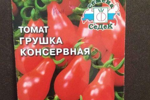Помидоры «Грушка консервная» — любимый томат для консервации и заготовок на зиму