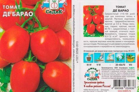 Томат «Де барао черный»: описание, характеристика, посев, урожайность, отзывы, фото