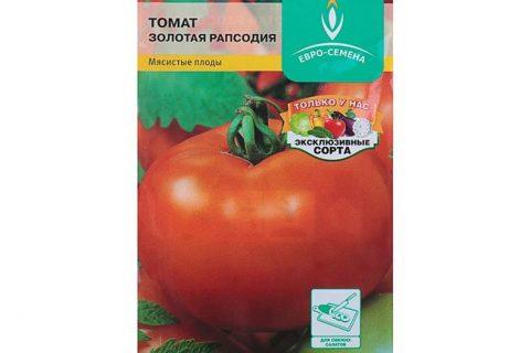 Томат Золотая Рапсодия: описание сорта, фото помидоров, отзывы об урожайности растения