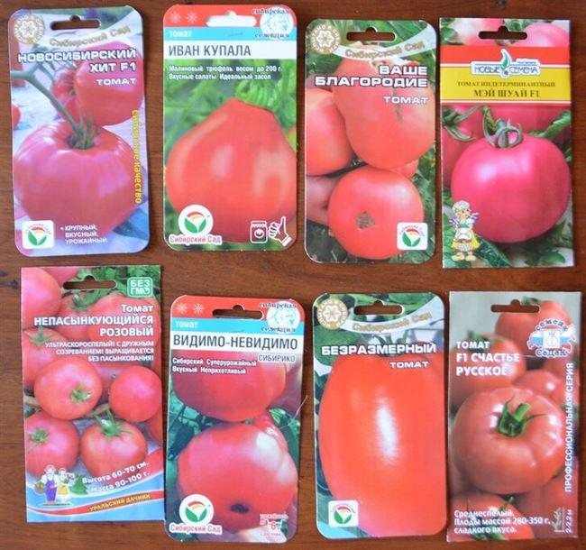 Доступный для каждого огородника томат — Ивана купала: описание сорта и советы по выращиванию