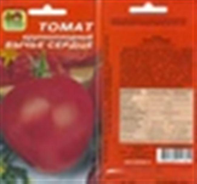 Моя коллекция томатов. Сорта Сердце Иванушки и Минусинское бычье сердце.