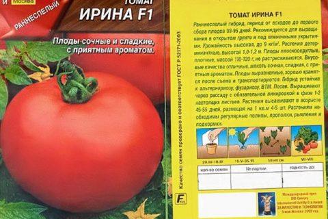 Томат Ирина: характеристика и описание сорта, фото, отзывы, урожайность