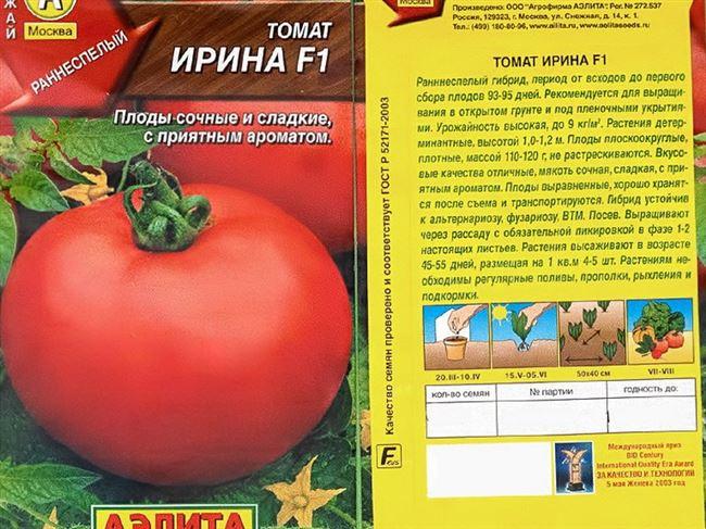 Помидоры «Ирина»: описание, агротехника выращивания