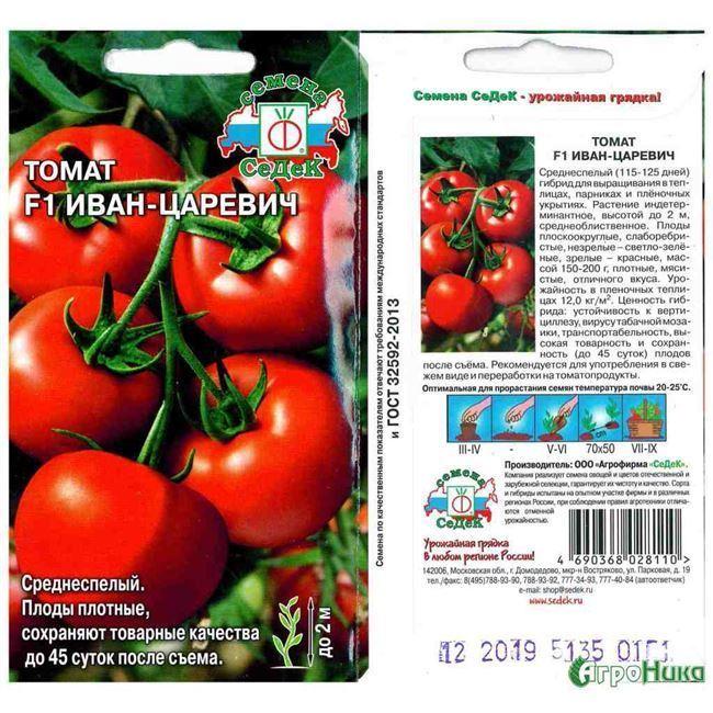 Описание томата сорта Канары, выращивание и характеристики