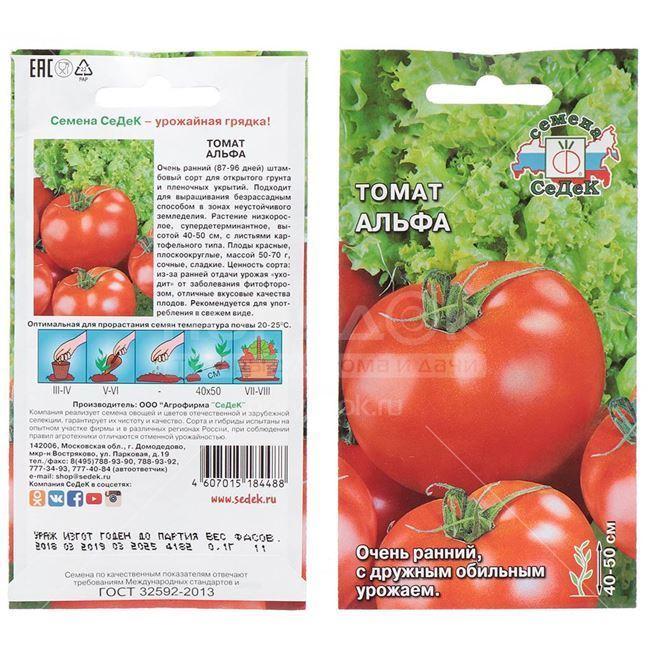 Описание томата сорта Кардинал: классический крупноплод для вашего огорода