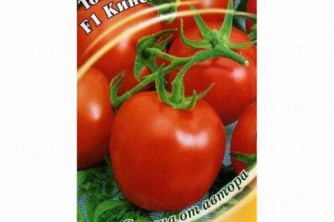 томаты, помидоры Кинешма F1 гибрид семена, фото, описание, характеристики