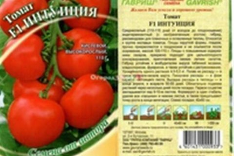 Томат Кистевой удар: описание и характеристика сорта, выращивание и уход с фото