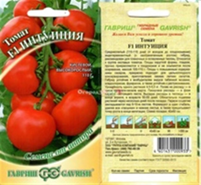 Характеристика сорта томата Кистевой удар и агротехника выращивания