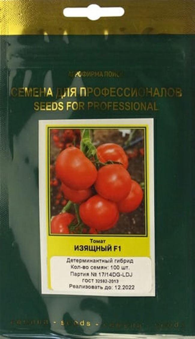 Семена томата Конкорд F1, Greenomica / Гриномика, уп. 1 000 шт