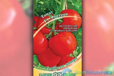 Суперурожайный биф-томат Коралловый риф F1 — YouTube