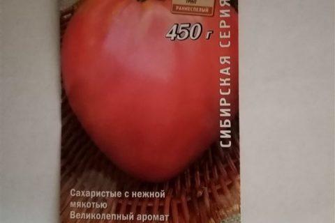 Томат Русская красавица: характеристика и описание сорта, фото семян, отзывы об урожайности помидоров