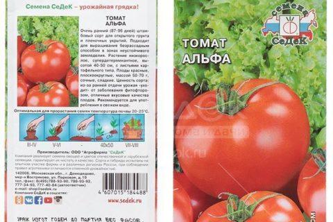 Томат Красная гвардия F1: описание и характеристика сорта, особенности посадки и выращивания, отзывы тех, кто сажал, фото