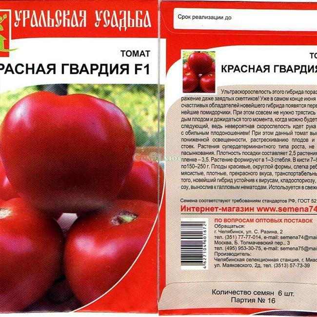 Вперед, Красная Гвардия: помидоров новый сорт не испортит огород
