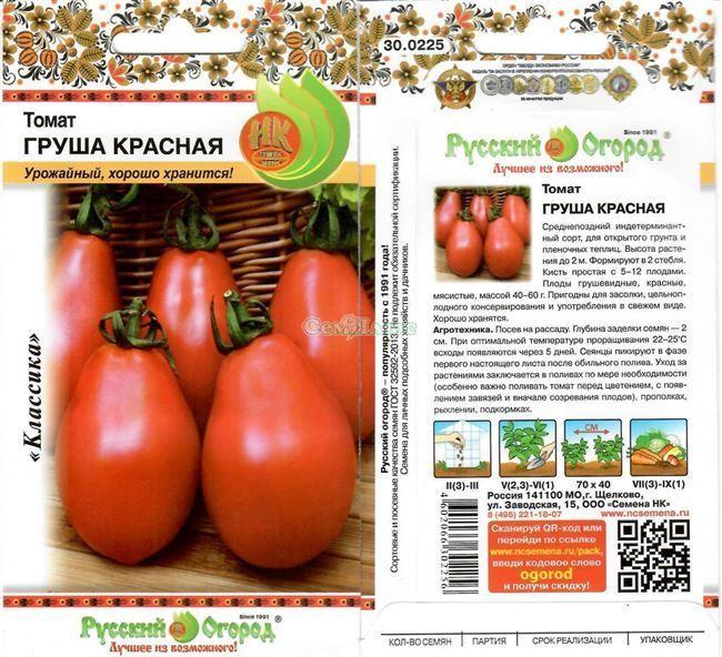 Выращивание томата Красная стрела