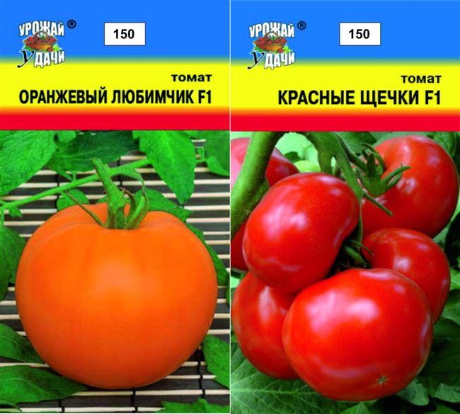 Описание сорта томата Красные щечки и его характеристики