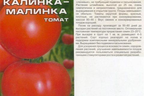 Томат Перцевидный крепыш: характеристика и описание сорта, отзывы об урожайности помидоров, видео и фото семян Сибирский сад